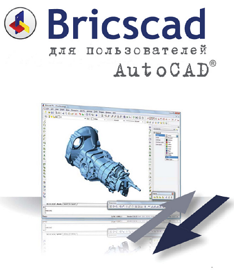 Worldcad access reviews of books sabit software did the hard work in translating my bricscad for autocad users ebook into russian fandeluxe Images