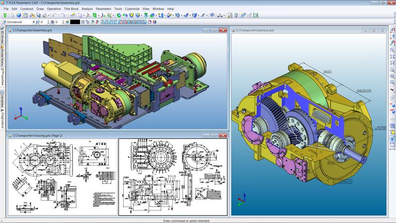 T-FLEX CAD (Топ Системы), созданный на основе ядра Parasolid.